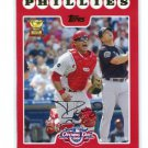 CARLOS RUIZ 2008 Topps Opening Day All-Star Rookie #124 Phillies