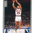 DOC RIVERS 1994 Upper Deck UD Collector's Choice Silver Script SP #290 New York NY Knicks