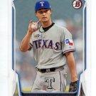 YU DARVISH 2014 Bowman #30 Texas Rangers