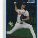 YU DARVISH 2009 Bowman Chrome WBC World Baseball Classic #BCW1 ROOKIE Texas Rangers