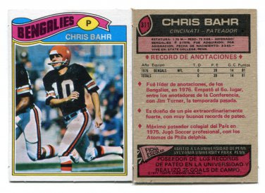 CHRIS BAHR 1977 Topps Mexican RARE #311 ROOKIE Penn State Nittany Lions BROWNS Stained