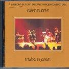 MADE IN JAPAN--DEEP PURPLE CD