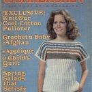 THE WORKBASKET MAGAZINE--MAY 1983