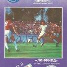DNEPR DNEPROPETROVSK LINFIELD NORTHERN IRELAND FOOTBALL PROGRAMME EUROPEAN CHAMPIONS CUP 1989