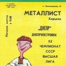 METALIST KHARKIV MOSCOW SPARTAK FOOTBALL PROGRAMME 1989