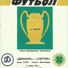DYNAMO KIEV CELTIC FOOTBALL PROGRAMME LAST 16 EUROPEAN CUP 1986