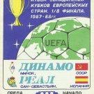 DYNAMO MINSK REAL SOCIEDAD UEFA CUP LAST 16 FOOTBALL PROGRAMME 1987