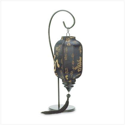 Black Fabric Lamp with Tassel