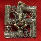 LORD GANESH DEITY GOD OHM OM AOM TRIMURTI GREAT SIGN HINDU BRASS AMULET PENDANT