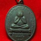 PHRA PIDTA LORD BUDDHA LP KAEW THAI LUCKY GAMBLE AMULET RICH MONEY POWER PENDANT