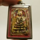 RARE BATCH PHRA SOMDEJ WAT RAKANG THAI BUDDHA AMULET SUCCESS HAPPY LIFE PENDANT