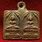 LP SUK DOUBLE BUDDHA MIRACLE THAI POWERFUL MAGIC BRASS COIN REAL AMULET PENDANT