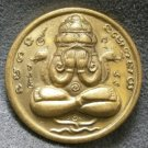 JATUKAM RAMA DHEP RAHU PIDTA MIRACLE FORTUNE BUDDHA THAI AMULET BRASS COIN GIFT