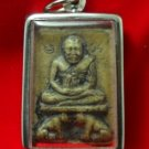1974 LP PARN WAT BANG HEAR RIDE 2 TIGERS THAI LIFE GUARD AMULET BUDDHIST PENDANT