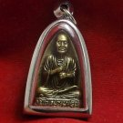 PHRA SOMDEJ TOH CHANT MIRACLE SUCCESS MANTRA THAI REAL AMULET POWERFUL PENDANT