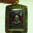 LP KOON THAILAND FAMOUS MONK MONEY MULTIPLY YANTRA BUDDHIST THAI AMULET PENDANT