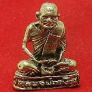 TINY LP NGERN THAI FAMOUS REAL BUDDHA BRASS AMULET WEALTH LUCKY RICH MONEY CHARM