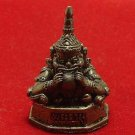 TINY RAHU OM JUN MOON WEALTH MONEY LUCKY THAI MAGIC BLESSED AMULET THAILAND GIFT