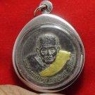 LP THUAD TUAD & JATUKAM RAMA DHEP THAI BUDDHA AMULET LUCKY MIRACLE POWER PENDANT