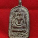 1921 LP BOON THAI POWERFUL BUDDHA TOP COIN METAL PENDANT WEALTH RICH LUCKY CHARM