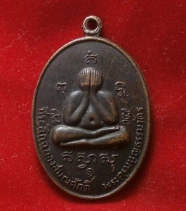 PHRA PIDTA BUDDHA LP SAKORN THAI LUCKY GAMBLE AMULET RICH MONEY POWERFUL PENDANT