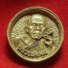 LP KOON BILLIONAIRE COIN LUCKY RICH REAL THAI BUDDHA AMULET THAILAND FAMOUS MONK