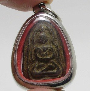 LP BOON SAMATI WISDOM TEMPLE RICH LUCKY TOP THAI AMULET BEST FOR BUSINESS TRADE