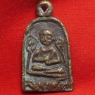 1952 PHRA SOMDEJ TOH CHANT THAI OLD COIN LP NAK POWERFUL AMULET SUCCESS PENDANT