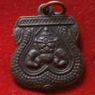 RAHU OM JUN MOON COIN HINDU WEALTH LUCKY PENDANT REAL THAI MIRACLE MAGIC AMULET