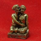 LOVERS STRONG LOVE ATTRACTION THAI AMULET HOT TALISMAN