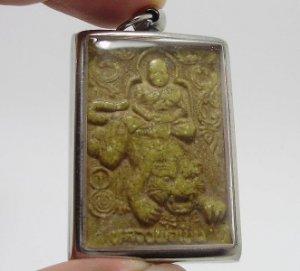LP PERN RIDE TIGER BACK LORD HANUMAN THAI BUDDHA AMULET LIFE PROTECTION PENDANT