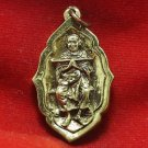 PHRA SOMDEJ TOH CHANT MAGIC MANTRA FORTUNE YANTRA THAI REAL AMULET LUCKY PENDANT