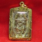 VERY RARE 1978 SOMDEJ TOH CHANT MAGIC MANTRA IMAGE THAI BRASS AMULET TOP PENDANT