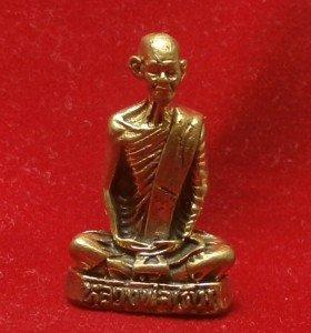 THAI MINI AMULET LP DERM MINIATURE THAILAND FAMOUS MONK SUCCESS LUCKY HAPPY LIFE