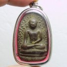 BEAUTIFUL THAI BUDDHA AMULET POWERFUL WEALTH RICH LUCK LP PERM REAL SIAM ANTIQUE