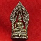 TINY BUDDHA REAL THAI MINI BRASS AMULET LUCKY CHARM PEACEFUL HAPPY SUCCESS LIFE