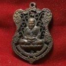 1993 BLESSED BY THAI MONK KING SANGKARAJ LP TUAD COIN REAL BUDDHA AMULET PENDANT