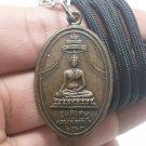 1970 LP TUNJAI MAGIC COIN THAI AMULET PENDANT NECKLACE LUCKY RICH HAPPY SUCCESS
