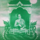 MINIATURE UPAKOOT LOTUS ARAHAN THAI MINI BUDDHA BRASS AMULET LUCKY BUDDHIST GIFT