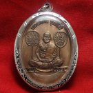 LP NGERN THAI FAMOUS MONK BUDDHA AMULET COIN THAILAND PENDANT LUCKY RICH SUCCES