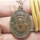 BLESSED IN 1980 LP YAEW COIN THAI BUDDHA LIFE PROTECTION AMULET PENDANT NECKLACE