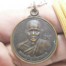 BLESSED IN 1996 LP VIBOON FIRST BATCH COIN THAI BUDDHA AMULET PENDANT NECKLACE