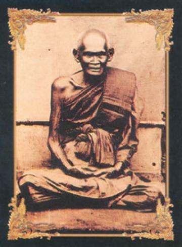THAI PENDANT BLESS AMULET LP BOON BUDDHA FIRE AURA PEACEFUL HAPPY LUCKY SUCCESS