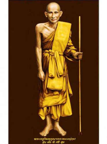 LP SUK SOOK BLESSING BUDDHA THAI MAGIC MIRACLE AMULET LUCKY RICH SUCCESS PENDANT