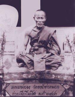 RED PHRA SOMDEJ KAMPANG KAEW LP JONG AMULET PENDANT THAI POWERFUL MAGIC BUDDHA