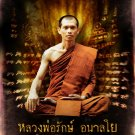 HANUMAN KING MONKEY LORD LP RUK MUAY THAI AMULET STRONG PROTECTION PENDANT GIFT