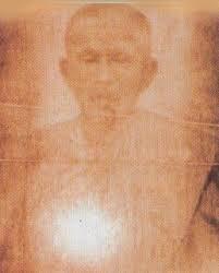 THAI BUDDHA AMULET SOMDEJ LP PLAI REAL BUDDHIST ANTIQUE SIAM SUPER RARE PENDANT