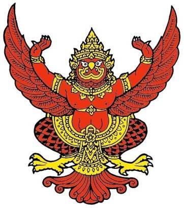 THAI PENDANT AMULET GARUDA PHAYA KRUT MAGIC EAGLE BIRD BLESSED STRONG PROTECTION
