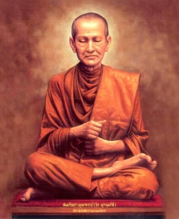 THAI BUDDHA MINI AMULET SUCCESS RICH PROSPERITY LIFE SOMDEJ TOH WAT RAKANG IMAGE