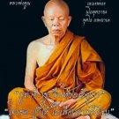 THAI AMULET BUDDHA PENDANT NECKLACE 1987 LP KOON MAGIC COIN MULTIPLY MONEY RICH